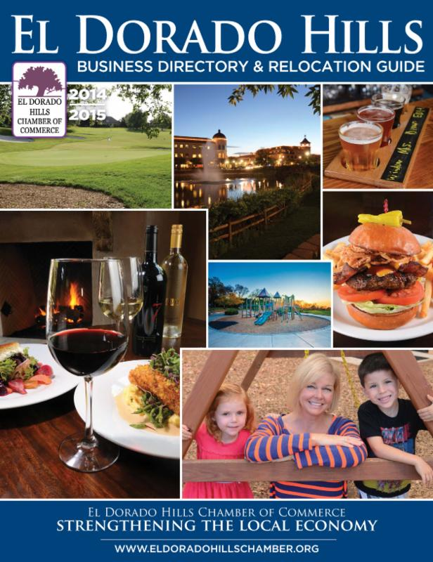 Announcing the 2017/18 El Dorado Hills Business Directory & Relocation Guide